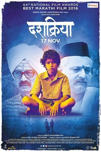 Poster of Dashakriya