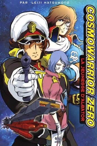 Cosmowarrior Zero Movie Poster