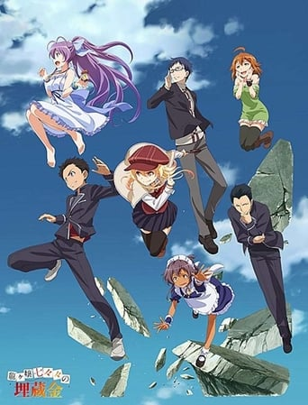 Poster of Nanana's Buried Treasure