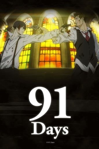 Poster of 91 Days