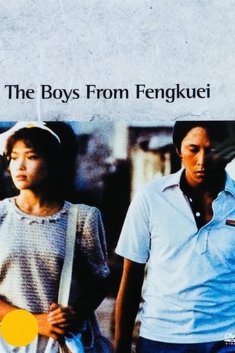 The Boys from Fengkuei