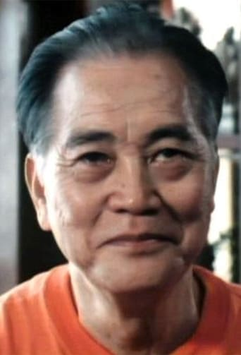 Image of Lam Kau