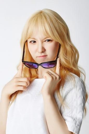 Image of Wendy Shon
