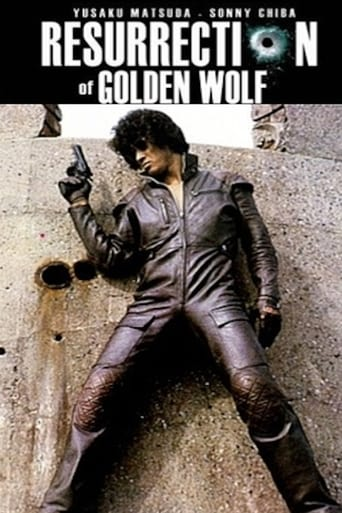 Poster of Resurrection of the Golden Wolf