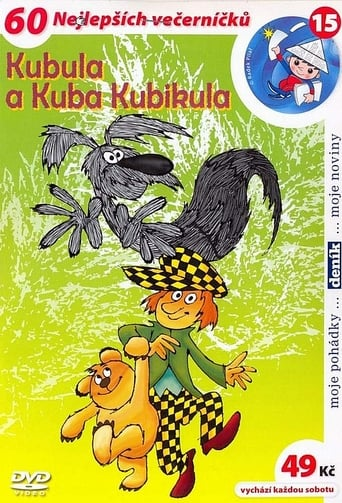 Kubula a Kuba Kubikula