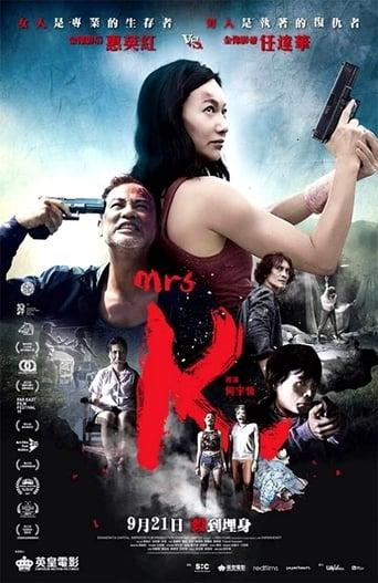 Watch Mrs K Free Movie Online