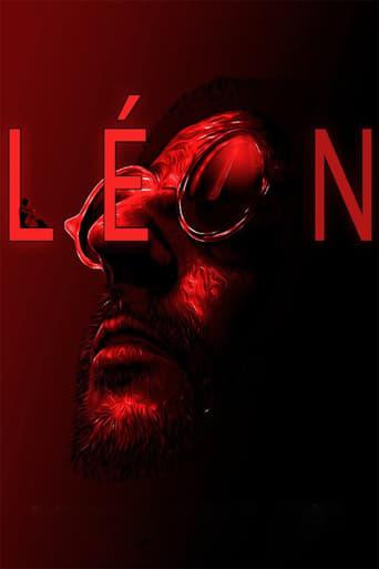 Poster of El profesional (Léon)