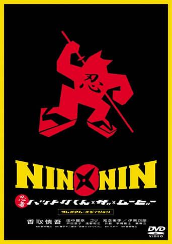 Nin x Nin: The Ninja Star Hattori