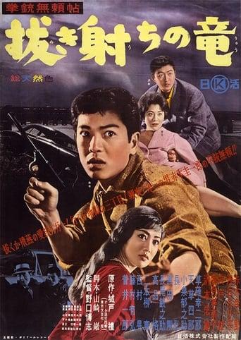 Watch Ryuji, the Gun Slinger 1960 full online free