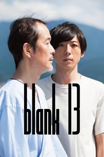 Poster of blank 13