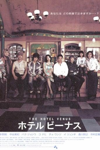 The Hotel Venus Movie Poster