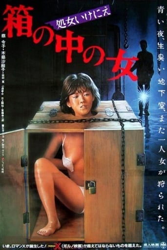 Poster of Woman in a Box: Virgin Sacrifice