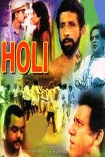 Poster of Holi