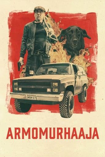 Poster of Эвтанайзер