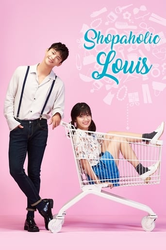 Poster of Shopaholic Louis