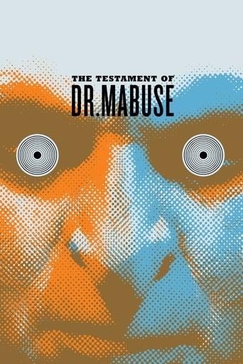 Завет доктора Мабузе