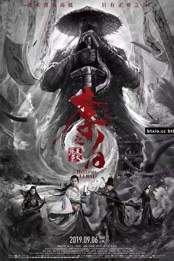Poster of Li Bai: Hellfire