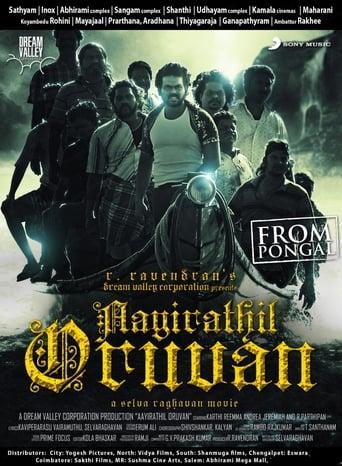 'Ayirathil Oruvan (2010)
