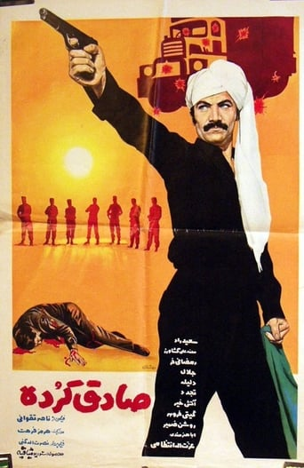 Sadegh the Kurd