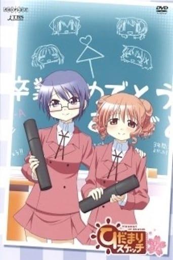 Hidamari Sketch: Sae & Hiro's Graduation Arc