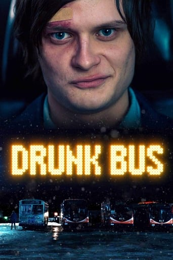 Poster of Drunk Bus
