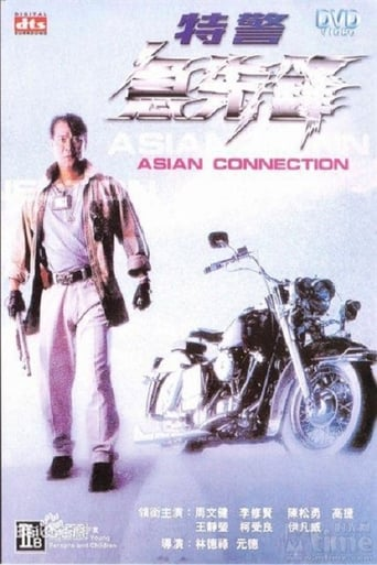 Poster of Asian Connection