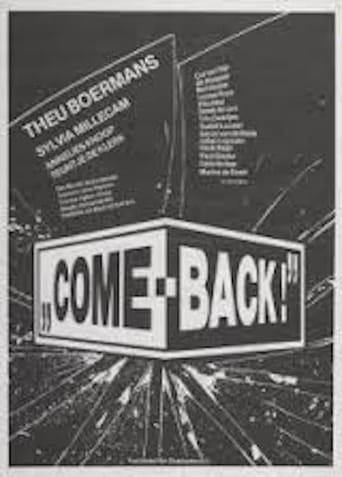 Comeback (1982)