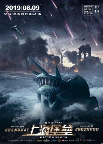 Shanghai Fortress (2019) Torrent Dublado / Dual Áudio BluRay 1080p | 720p Download