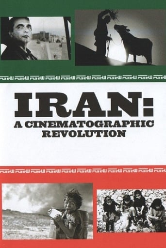 Iran: A Cinematographic Revolution
