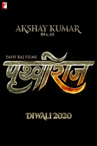 Poster of Prithviraj