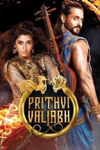 Poster of Prithvi Vallabh