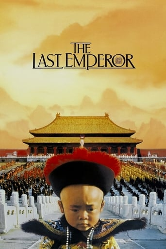 Poster of The Last Emperor