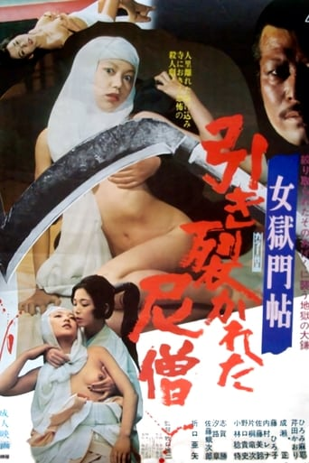 Poster of Nuns That Bite