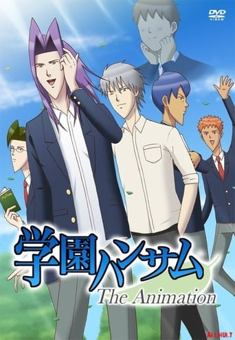 Poster of Gakuen Handsome The Animation