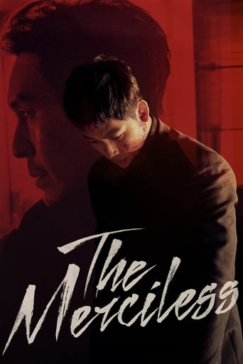 Poster of The Merciless