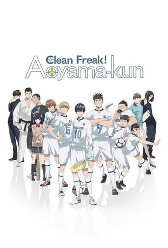 Poster of Clean Freak! Aoyama-kun