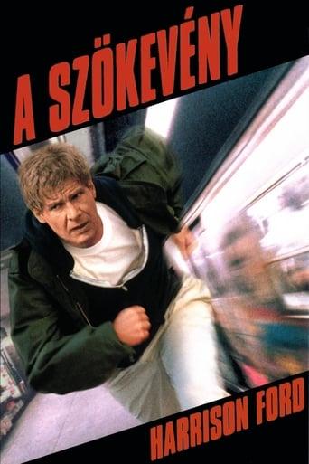 Poster of A szökevény