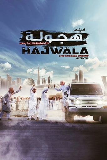 Hajwala: The Missing Engine