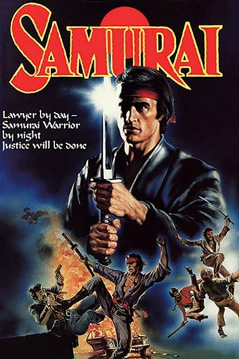 Poster of Samurai