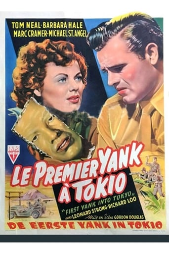 Poster of First Yank Into Tokyo