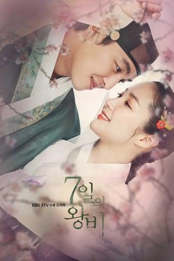 Poster of Reina por 7 días