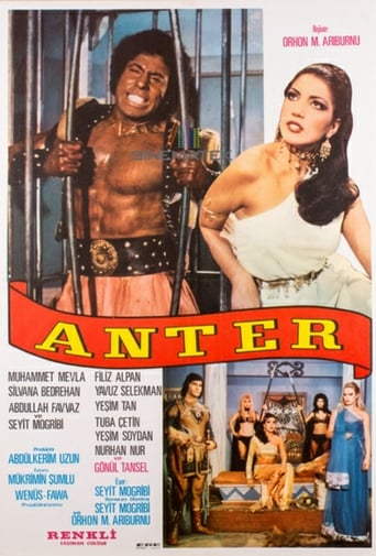 Poster of Anter