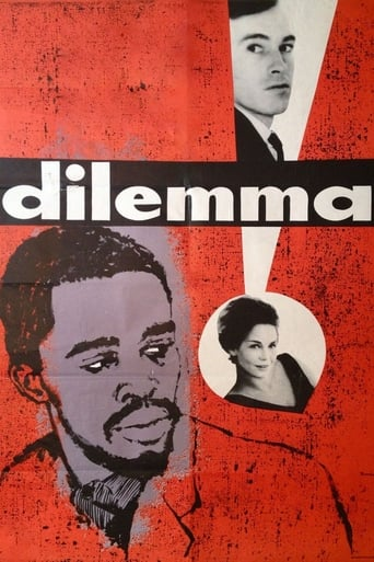 Poster of Dilemma