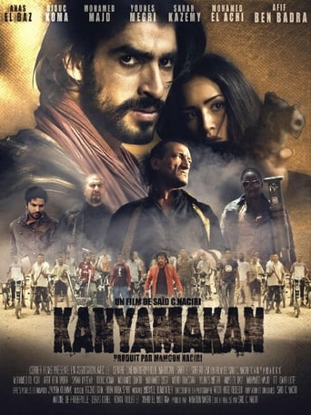 voir film Kanyamakan streaming vf