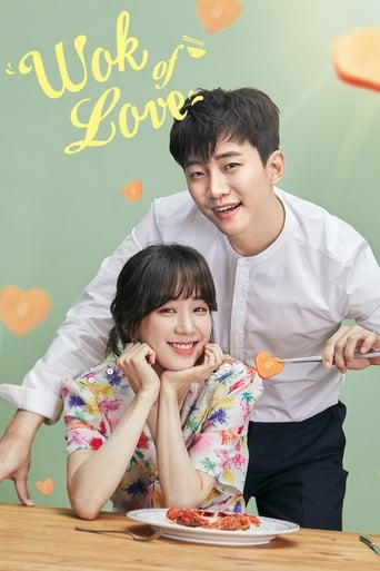 Poster of Wok of Love