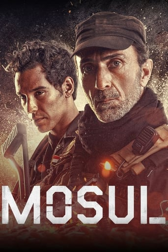 Poster of Mosul