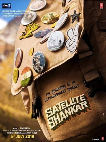 Poster of Satellite Shankar