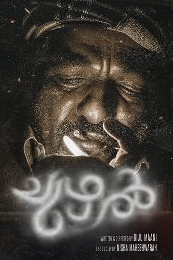 Download Chuzhal Movie