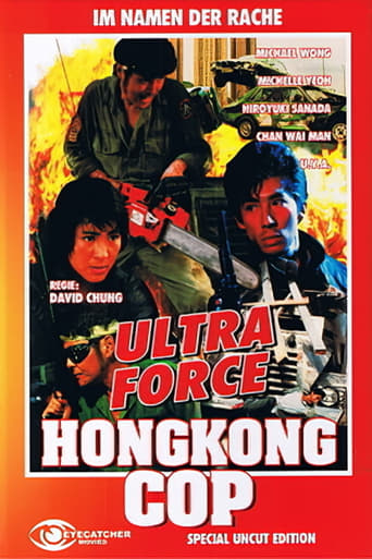 Ultra Force