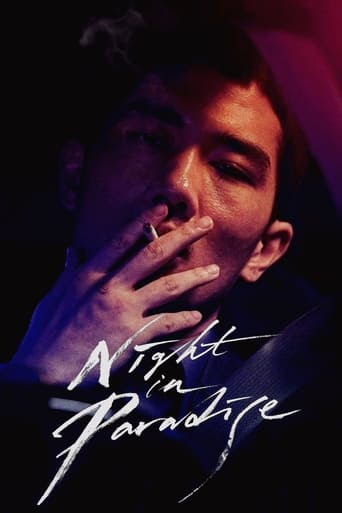 Night in Paradise Poster